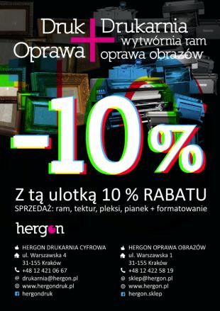 ulotka a5 promoecja okiart.pl